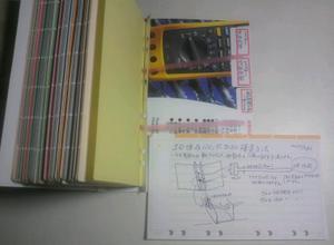 P10001751